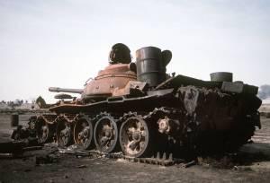 Iraq Toxic Remnants of War